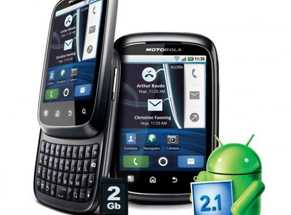 Motorola com Android tem funções inúteis que nos fazem pensar que somos incompetentes
