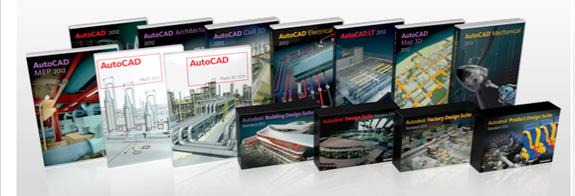 AutoCAD está disponível em diversas versões que se adaptam a cada tipo de projeto do usuário