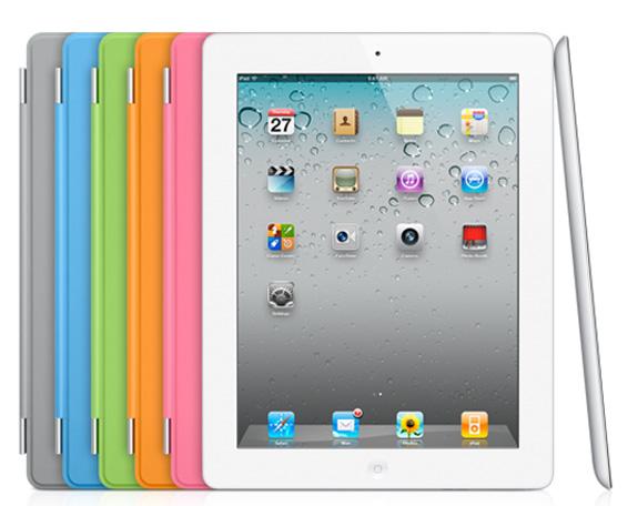 iPad 2, que ainda está longe do alcance do poder aquisitivo dos brasileiros