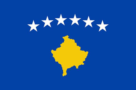 Bandeira do Kosovo