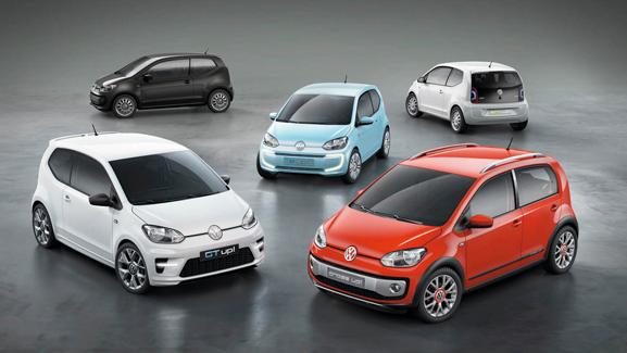Premiére mundial do up! marcou a introdução de uma série inteira de carros da New Small Family