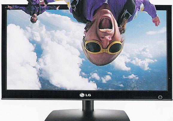 Monitor 3D 2500N permite a sensação de mais profundidade e realismo e dispensa o uso de óculos