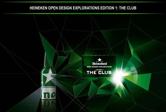 1: The Club possuirá uma estrutura flexível, influenciada pela arte do origami, acomodando o fluxo de convidados e um bar interativo