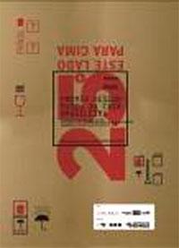 Cartaz da 25ª edição, 2011