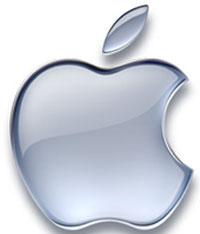 Apple, a Marca dos apaixonados