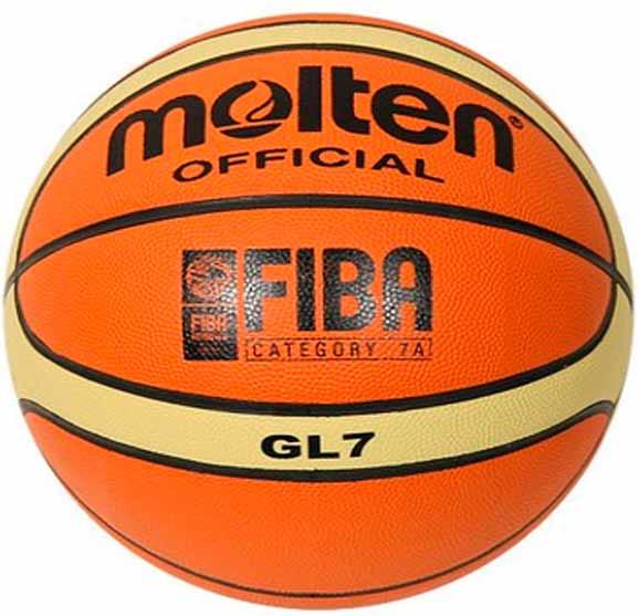 Bola de basquetebol GL7 concebida pela Italdesign para a Monten em 2005 poderá ser vista na mostra