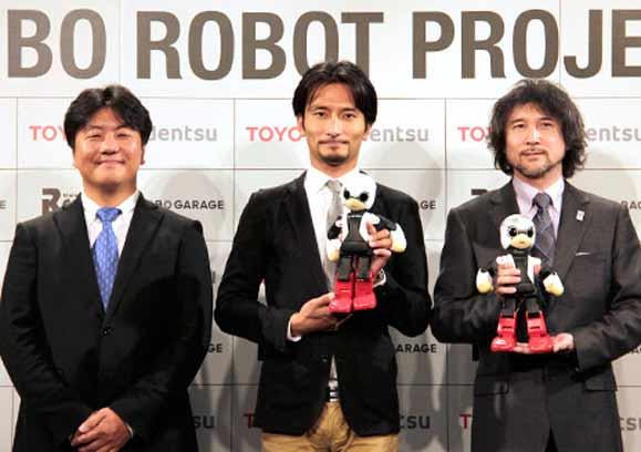 Kirobo foi apresentado em conferência de imprensa pelos seus entusiasmados criadores