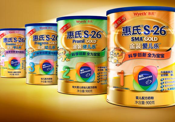 O suplemento nutricional infantil chinês, Wyeth Gold, ganhou embalagem mais atraente